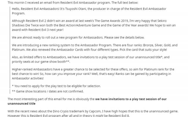 Capcom再次向「生化危機特使」發出邀請 體驗未公開的新遊戲