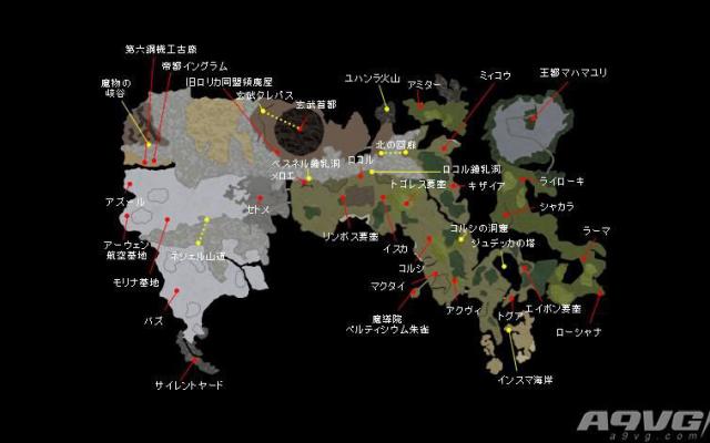 《最終幻想零式》43全輝石入手指南
